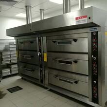 武漢哪里有賣新麥烤箱圖片