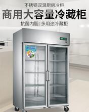 武漢哪里有賣韓迪冷柜的圖片
