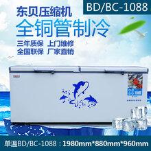 武漢哪里有賣澤雪冷柜的圖片