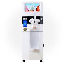 武汉哪里有卖领航冰淇淋机的图片