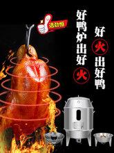 勁恒烤鴨爐廠家直銷圖片