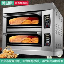 武汉哪里有卖美世康烤箱的图片