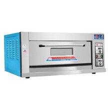 武汉哪里有卖红菱XYF-1K烤箱的图片