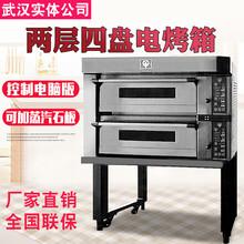 宁波哪里?#26032;?#39532;牌电烤箱的图片