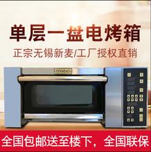 宁波哪里有卖无锡新麦烤箱的图片