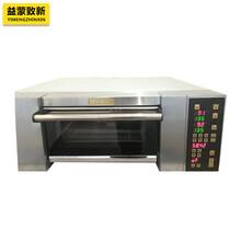 杭州哪里有卖无锡新麦烤箱的图片