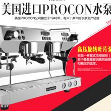 蕪湖哪里有賣意式咖啡機的圖片
