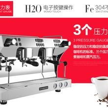 銅陵哪里有賣意式咖啡機的圖片