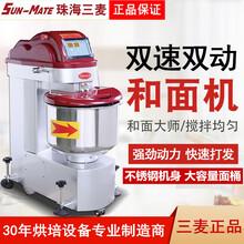 衢州哪里有卖三麦和面机的图片