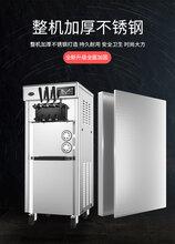 武汉冰淇淋机价格图片