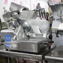 益阳哪有卖富士龙切片机的富士龙台式切片机图片