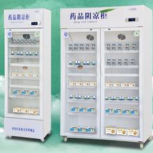 萍鄉哪里有賣醫藥冷藏柜圖片