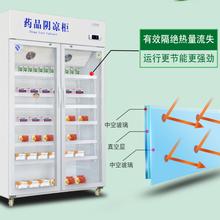 贛州哪里有賣醫藥冷藏柜圖片