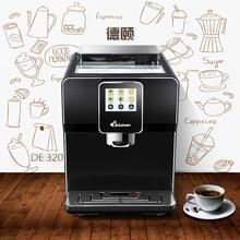 白城出售德龙咖啡机图片