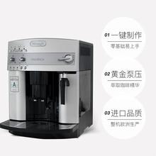 沈阳出售德龙咖啡机图片