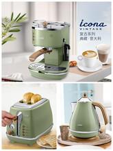 兴安盟出售德龙咖啡机图片
