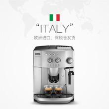呼伦贝尔出售德龙咖啡机图片