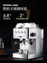 杭州什么地方有卖格米莱咖啡机的图片
