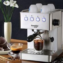 宁波什么地方有卖格米莱咖啡机的图片