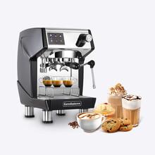 嘉兴什么地方有卖格米莱咖啡机的图片