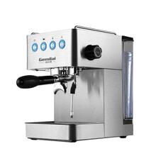 绍兴什么地方有卖格米莱咖啡机的图片