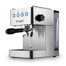 衢州什么地方有卖格米莱咖啡机的图片