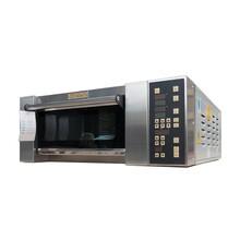 云阳县哪里有卖新麦烤箱的图片