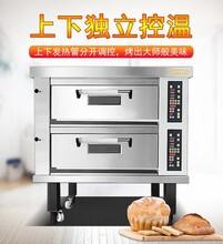 巫山县哪里有卖新麦烤箱的图片