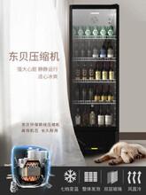 大庆出售东贝冷柜图片
