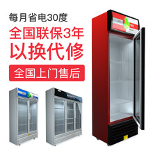 锡林郭勒出售东贝冷柜图片