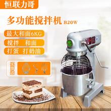 台州出售恒联和面机图片