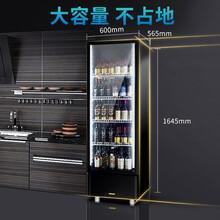 乌海出售东贝冷柜图片