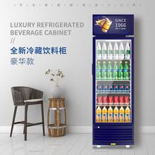 杭州出售东贝冷柜图片