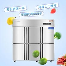 衢州出售爱雪冷柜图片