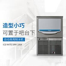兴安盟出售星崎制冰机