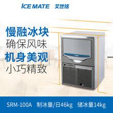 通辽出售星崎制冰机