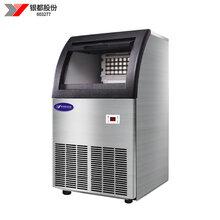 台州出售银都制冰机
