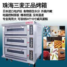 大庆出售三麦烤箱图片