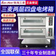 兴安盟出售三麦烤箱图片