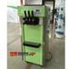 新疆阿克蘇出售冰之樂冰淇淋機