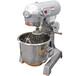 江山市力豐商用多功能攪拌機有售