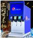 彭州市多閥可樂機出售