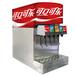 廣西欽州市出售師院可樂機