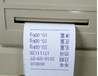 鄭州地磅維修保養鄭州地磅打印