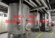 硫化機管道保溫用可拆卸式保溫衣,保溫罩