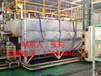硫化機管道保溫用可拆卸式保溫被,保溫套