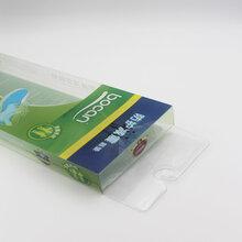 深圳pet透明塑胶包装盒定制印刷厂家pvc塑料包装盒