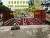 乐平市建筑工地自动冲洗平台价格