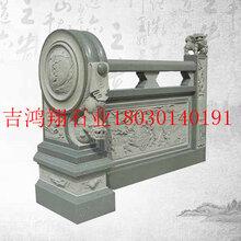 最新石栏杆价格石材栏杆雕刻花岗岩石栏杆工厂批发价格图片