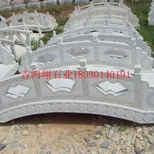 惠安工厂定制石桥批发价格花岗岩石桥图片